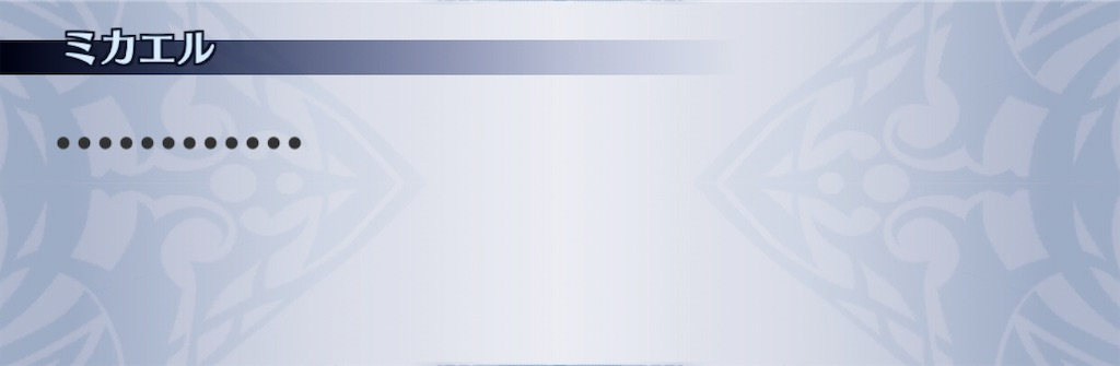 f:id:seisyuu:20200617181358j:plain
