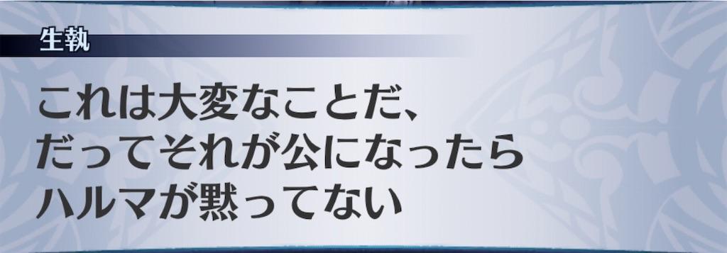 f:id:seisyuu:20200617181444j:plain