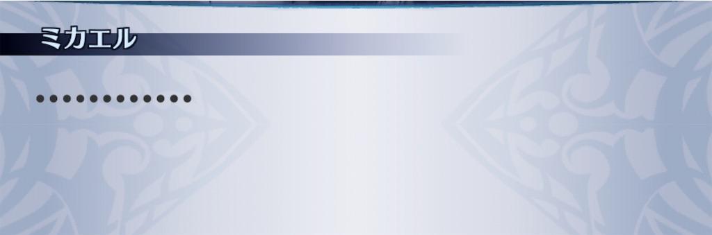 f:id:seisyuu:20200617181454j:plain