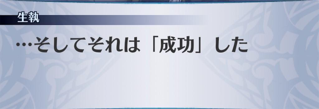 f:id:seisyuu:20200617181552j:plain