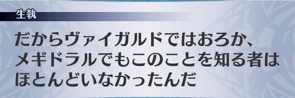 f:id:seisyuu:20200617181649j:plain