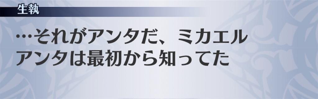 f:id:seisyuu:20200617181707j:plain