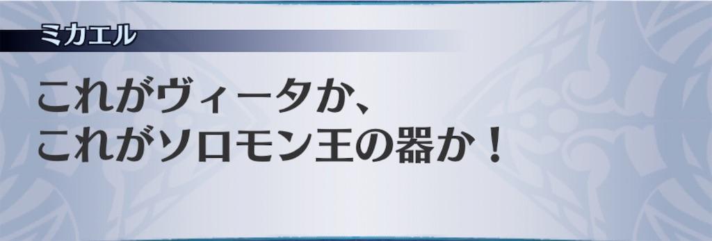 f:id:seisyuu:20200617182045j:plain