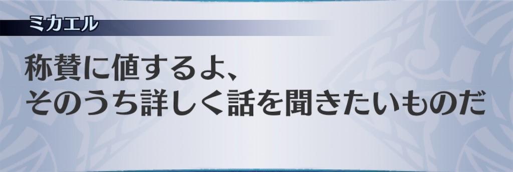 f:id:seisyuu:20200617182057j:plain