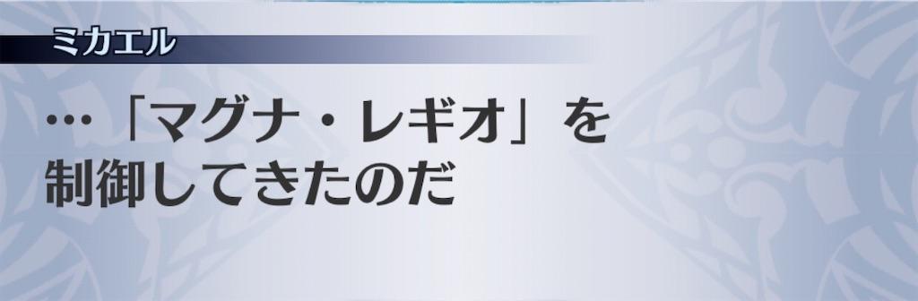 f:id:seisyuu:20200617182658j:plain