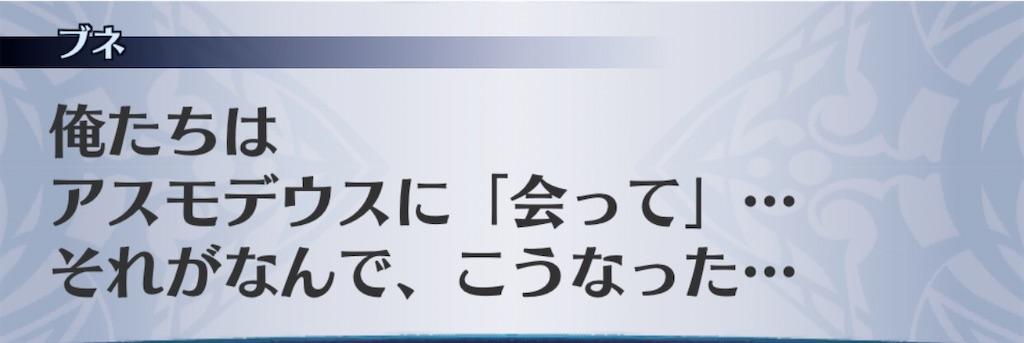 f:id:seisyuu:20200617183422j:plain