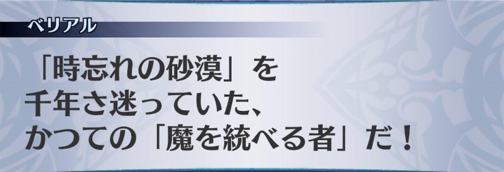 f:id:seisyuu:20200617183458j:plain