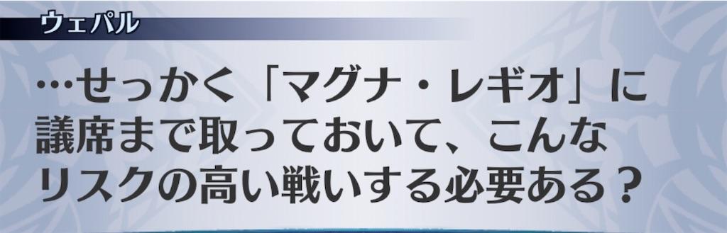 f:id:seisyuu:20200617183842j:plain