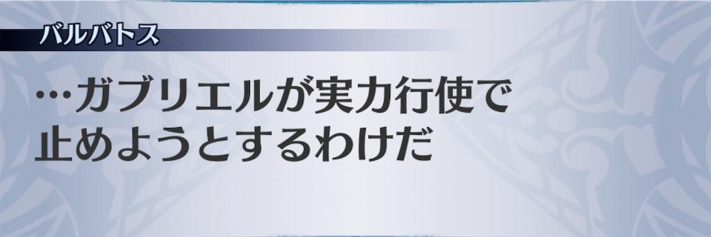f:id:seisyuu:20200617184033j:plain