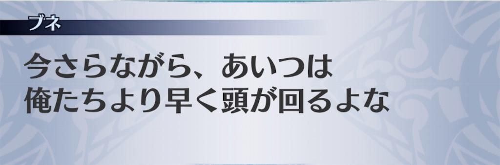 f:id:seisyuu:20200617184038j:plain