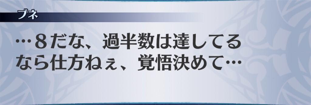 f:id:seisyuu:20200617184432j:plain