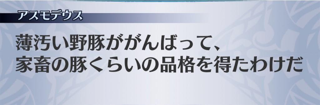 f:id:seisyuu:20200618133021j:plain