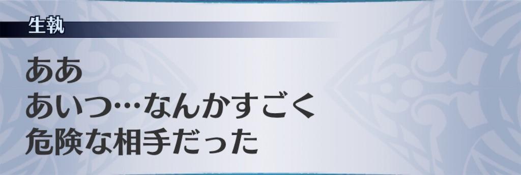 f:id:seisyuu:20200618134307j:plain