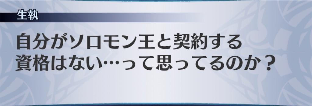f:id:seisyuu:20200618134952j:plain