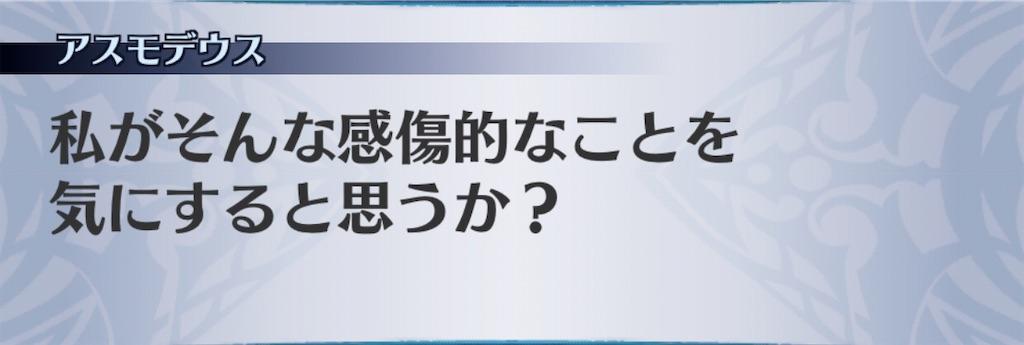 f:id:seisyuu:20200618135000j:plain