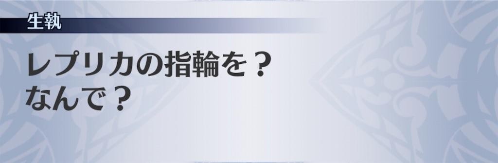 f:id:seisyuu:20200618135150j:plain