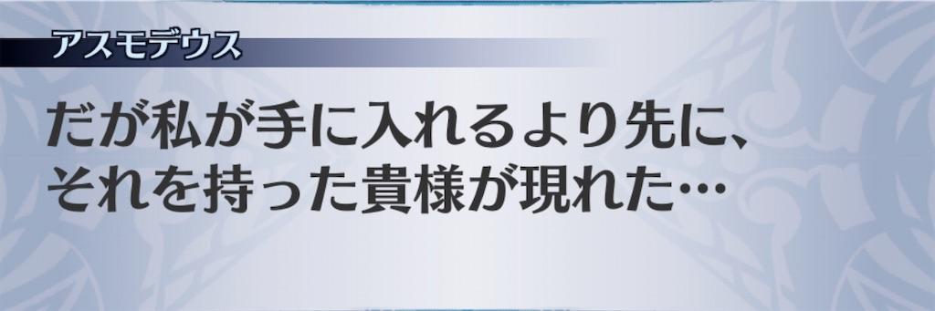 f:id:seisyuu:20200618135330j:plain
