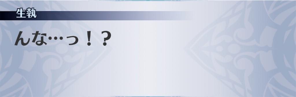 f:id:seisyuu:20200618135904j:plain
