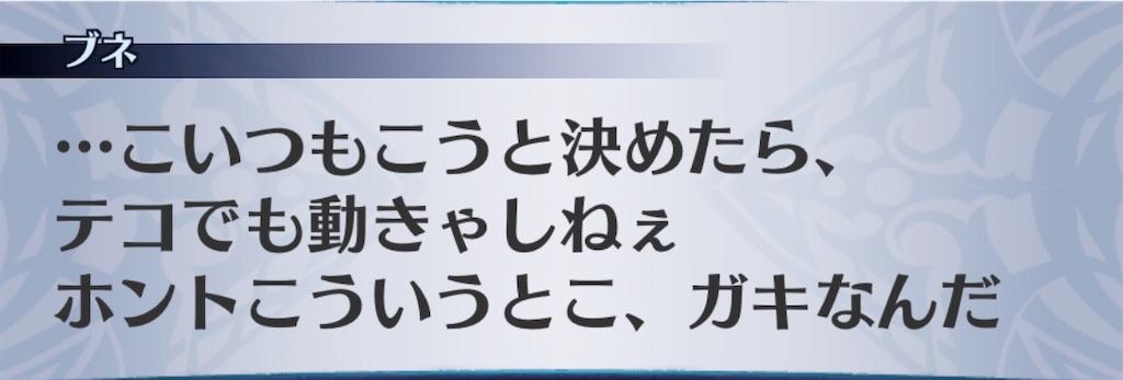 f:id:seisyuu:20200618180841j:plain