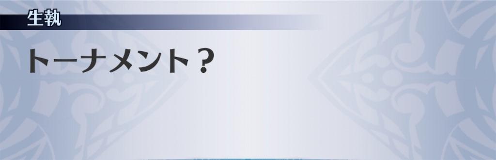 f:id:seisyuu:20200618181728j:plain