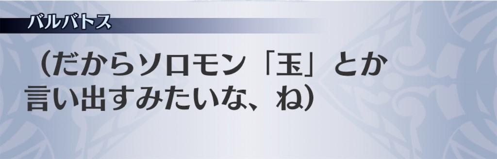 f:id:seisyuu:20200618182341j:plain