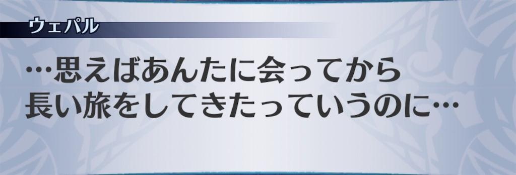 f:id:seisyuu:20200618182540j:plain