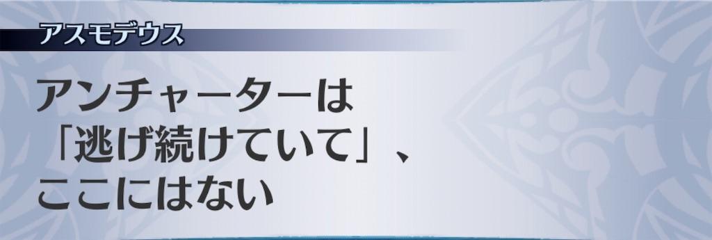 f:id:seisyuu:20200619163859j:plain