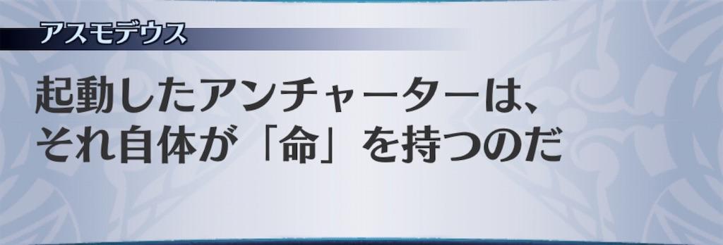 f:id:seisyuu:20200619165911j:plain