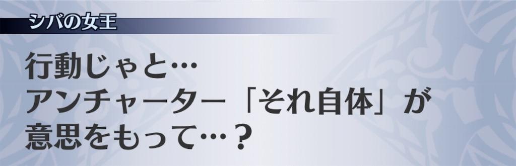 f:id:seisyuu:20200619170327j:plain