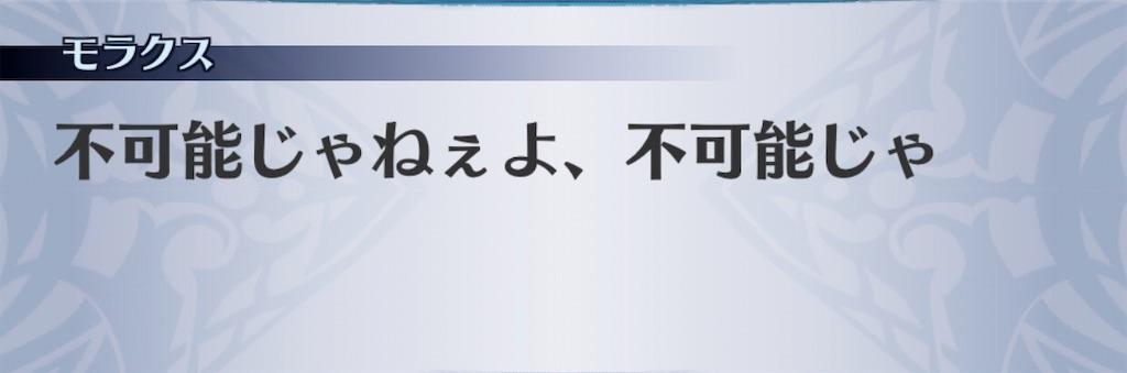 f:id:seisyuu:20200619172627j:plain
