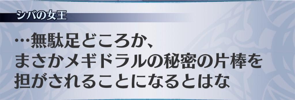 f:id:seisyuu:20200619173230j:plain