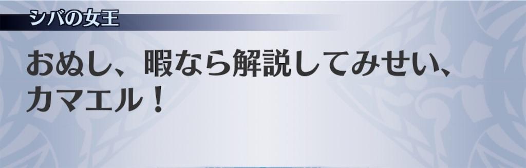 f:id:seisyuu:20200619173302j:plain