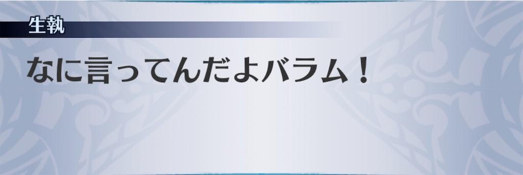 f:id:seisyuu:20200619200242j:plain