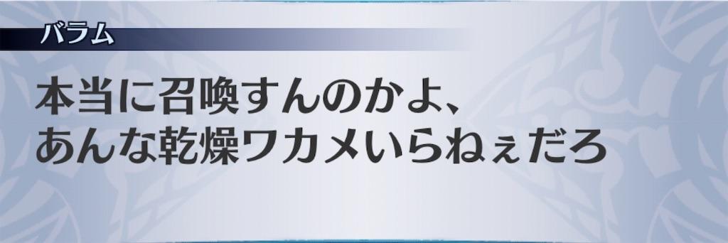 f:id:seisyuu:20200619200326j:plain