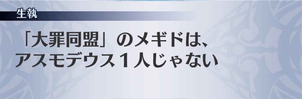 f:id:seisyuu:20200619200528j:plain