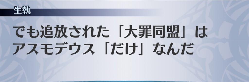 f:id:seisyuu:20200619200537j:plain