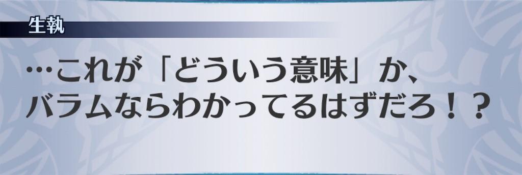 f:id:seisyuu:20200619200547j:plain