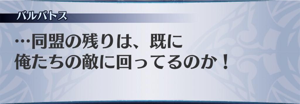 f:id:seisyuu:20200619200747j:plain