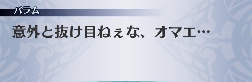 f:id:seisyuu:20200619200837j:plain