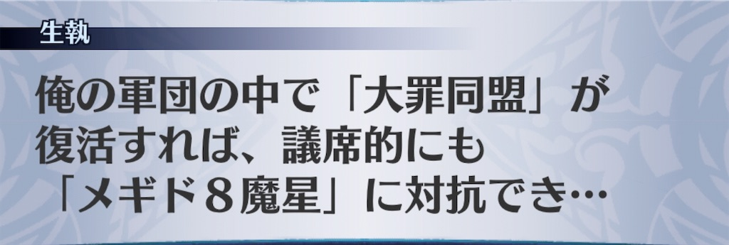 f:id:seisyuu:20200619200937j:plain