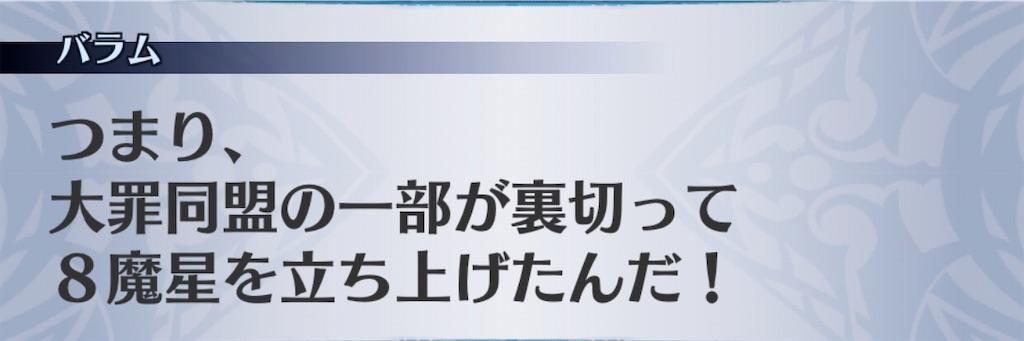 f:id:seisyuu:20200619201117j:plain