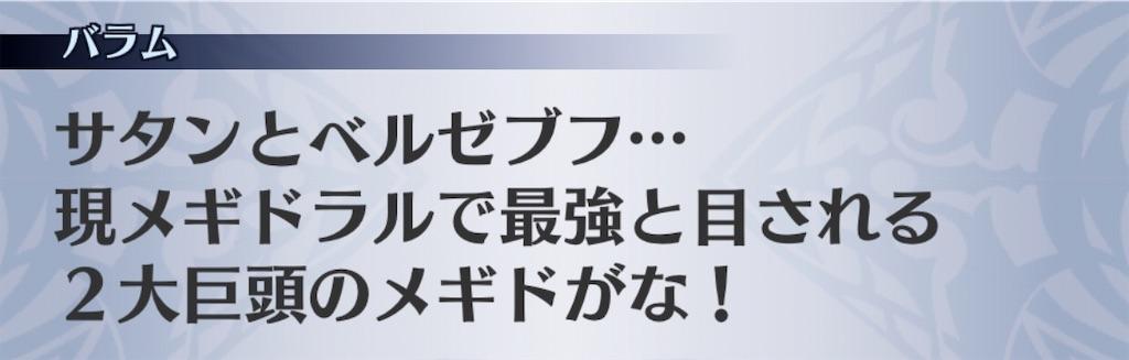 f:id:seisyuu:20200619201151j:plain