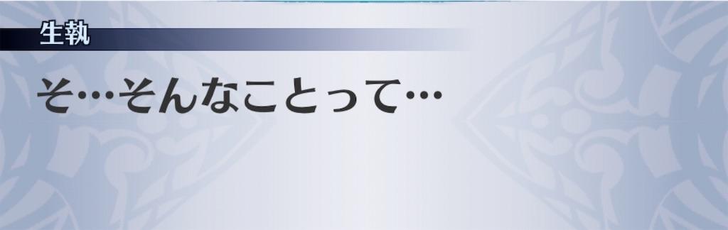f:id:seisyuu:20200619201156j:plain