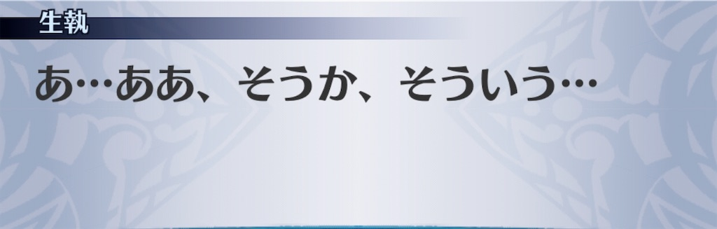 f:id:seisyuu:20200619201310j:plain