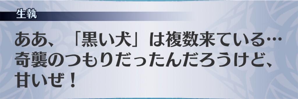 f:id:seisyuu:20200619201326j:plain