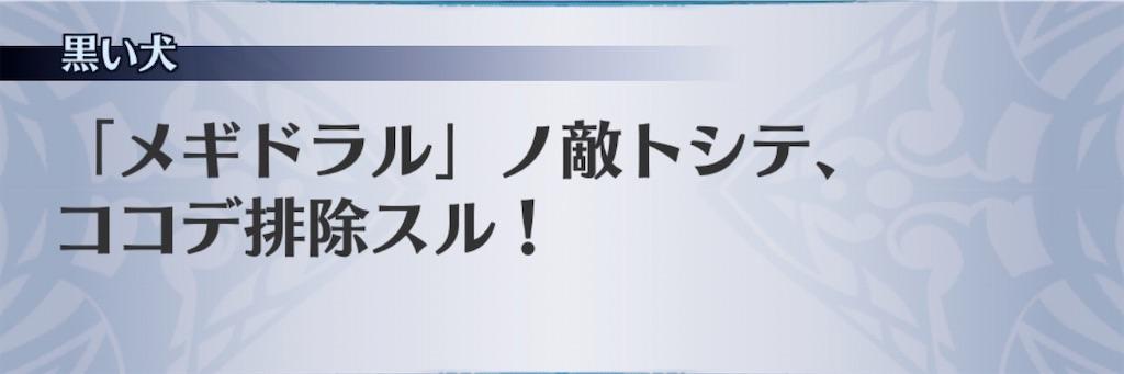 f:id:seisyuu:20200619201421j:plain