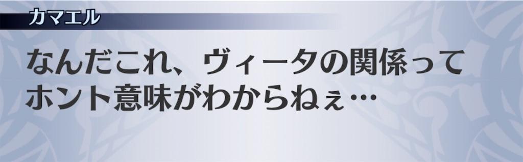 f:id:seisyuu:20200619202014j:plain