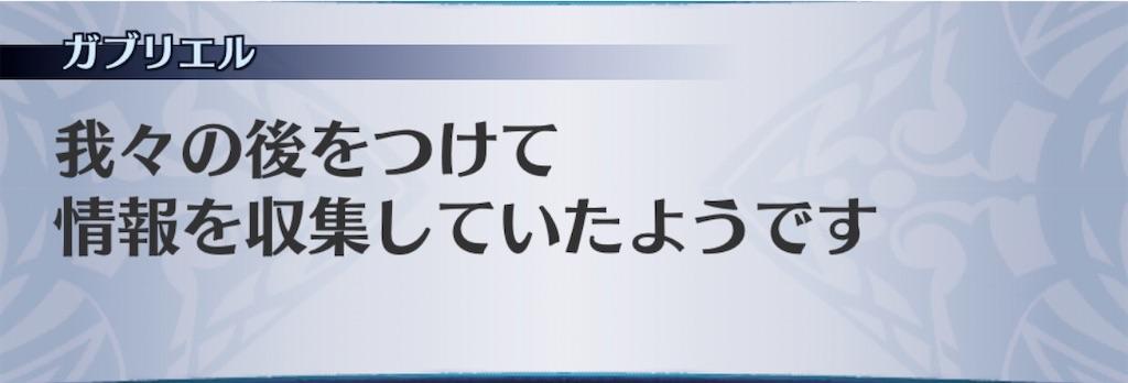 f:id:seisyuu:20200619202023j:plain