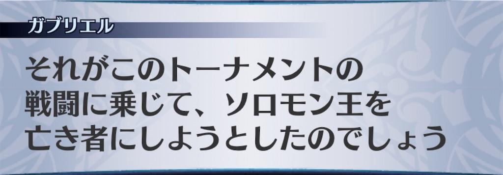 f:id:seisyuu:20200619202027j:plain