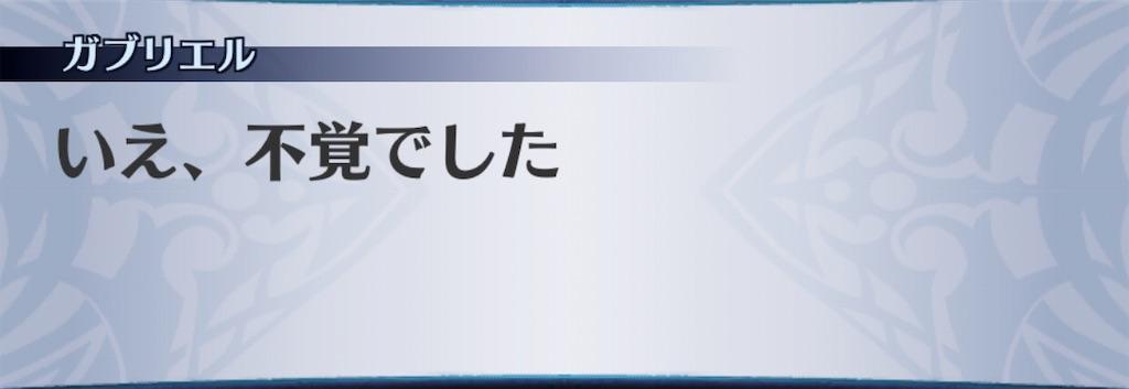 f:id:seisyuu:20200619202120j:plain